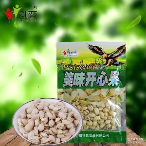 创奕厂家直销批发坚果炒货休闲食品小零食绿色食品72克美味开心果