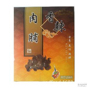 厂家批发澳门特产 彩盒真空肉干礼盒装 香辣肉脯250g 澳凼传统