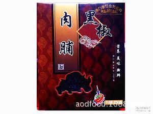厂家批发澳门特产 黑椒肉脯250g 彩盒真空肉干礼盒装 澳凼传统