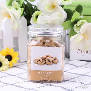 台湾进口食品 台竹乡盐焗腰果30罐*100G一件坚果批发