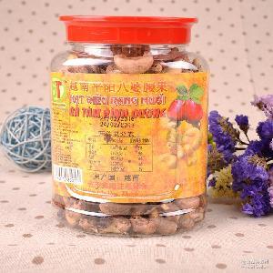 热销迪麦越南平阳八婆腰果500g/瓶 休闲大颗粒盐焗腰果坚果零食品