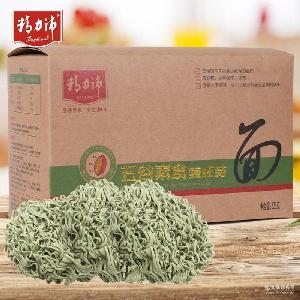 五谷素食麦胚芽面 520g 精力沛纯麦麦胚芽面 淮山莲子麦胚芽面