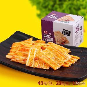 脆皮香豆干甜辣小鲜肉休闲零食 辣条面筋豆腐干学生食品批发腐竹
