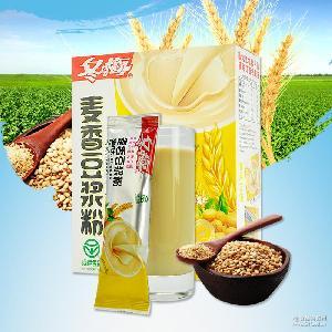 速溶早餐豆粉独立包装30g*10小包 冬梅麦香豆浆粉300g/盒