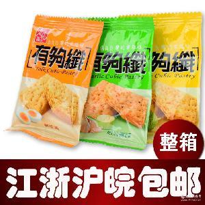 零食老杨有够纤饼干3kg台湾进口休闲食品批发实体店热销包邮