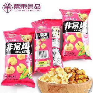 永明黄金豆焦糖爆米花休闲膨化食品90后零食礼包玉米小吃60g批发