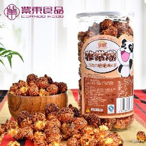 巧克力美式球形爆米花永明黄金豆休闲膨化食品90后零食小吃150g罐