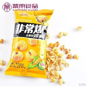 永明黄金豆奶油爆米花休闲膨化食品90后零食礼包玉米小吃60g批发