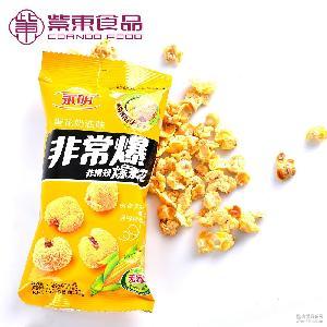永明黄金豆奶油爆米花休闲膨化食品90后零食礼包玉米小吃30g批发