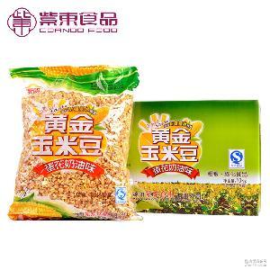 永明黄金豆奶油爆米花休闲膨化食品90后零食礼包玉米小吃2.5kg装