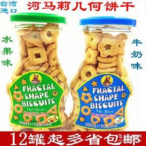 台湾进口河马莉几何饼干宝宝磨牙饼干零食品牛奶水果味110g/罐