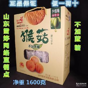 雪婷金口福酥性无糖猴菇饼干1.6kg猴头菇不加蔗糖零食品礼盒装