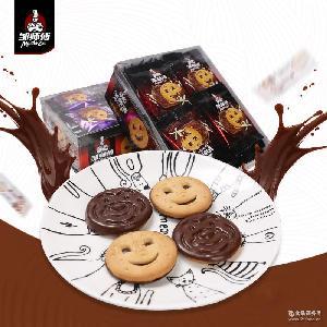 厂家直销邹师傅鬼脸代可可脂巧克力饼干 低脂休闲零食 散装饼干
