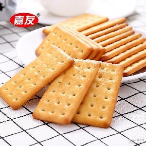 批发供应嘉友大乃牛炼奶味韧性饼干营养早餐代餐办公零食小吃