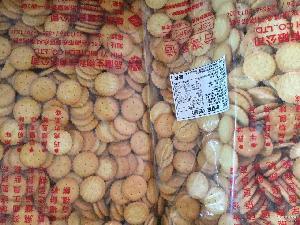 可做牛轧糖饼干雪花饼干 台湾小奇福饼干3kg 小奇福饼干岩盐