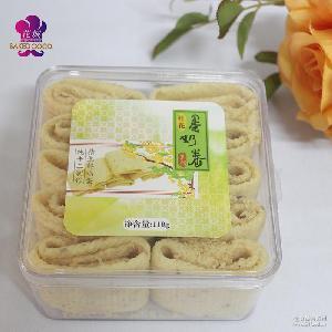 蛋糕蛋挞 圆盒 桂花蛋奶卷 饼干 蛋卷 美味蛋奶卷