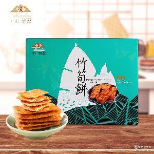 90g*2包装竹筍饼 批发 进口台湾食品 爆款咸味膳食纤维薄脆饼干