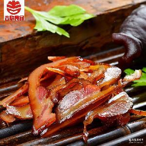 四川吉欣特产美食川味腊拱嘴500g五香腊肉农家自制猪嘴猪鼻子