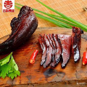 四川吉欣特产农家自制烟熏腊肉五香味猪舌头口条400g年货