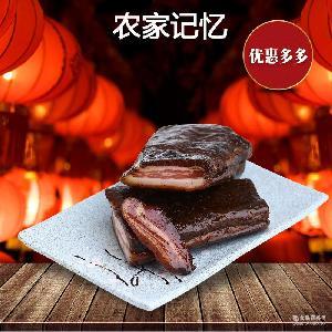 农家自产香鲜麻辣腊肉 四川传统手工制作腊肉 直销批发