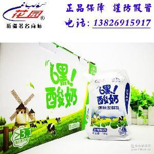 新疆花园浓缩嘿酸奶原味发酵乳180g×12袋装广东东莞批发代理经销