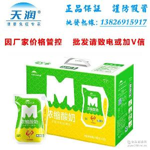广东东莞批发可发快递 新疆天润浓缩酸奶原味全脂发酵乳180g*12袋