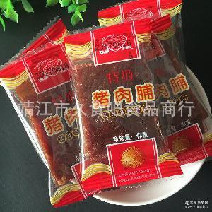 靖江特产 厂家批发双鱼牌猪肉脯 休闲零食 双鱼牌独立小包装