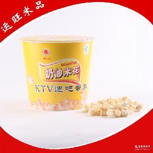 纸桶装奶油爆米花加工 ktv膨化花形爆米花 厂家供应 招商代理