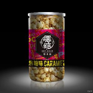 爆米花150g罐装 休闲小吃 批发 城市嘿惦 膨化食品 焦糖 电影聚会