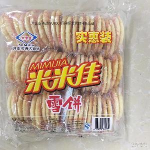 酥脆米饼直销批发 米米佳雪饼438g大礼包儿童休闲居家膨化零食品