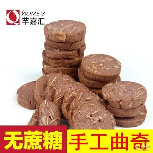 休闲零食添加杏仁碎果仁曲奇饼批发 厂家直销新品巧克力曲奇饼干