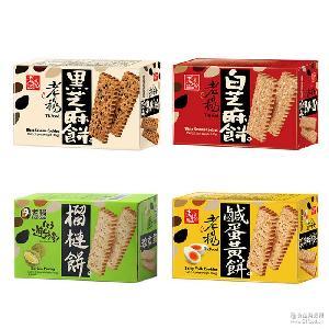 休闲零食饼干批发 台湾进口饼干 休闲食品老杨多口味饼干100g/盒