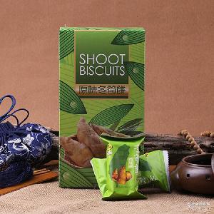 三种口味 台湾进口食品 台竹乡冬笋饼干小盒90g盒装