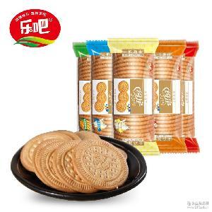 【乐吧饼干】约定饼干多味可选美味糕点心美食品零食小吃167g/袋
