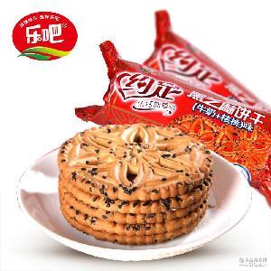 【乐吧饼干】约定黑芝麻饼干 牛奶+核桃味 早餐糕点心零食500g/袋