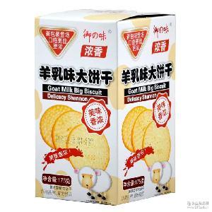 特浓牛乳大饼175g 御之味 海苔羊乳味纯牛奶饼干早餐休闲小吃零食