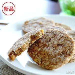 纤宜烘焙无蔗糖核桃燕麦曲奇手工粗粮高血糖尿饱腹代餐饼干上海