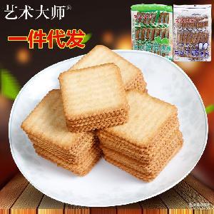 艺术大师牛奶香脆薄饼干280g休闲早餐代餐零食品年货薄脆饼代发