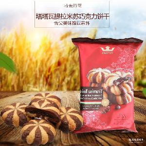 批发马来西亚进口休闲零食塔塔瓦提拉米苏巧克力饼干120g袋装食品