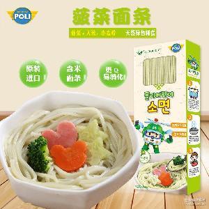 宝宝辅食菠菜面条食品 韩国进口食品POLI变形警车珀利儿童米面条