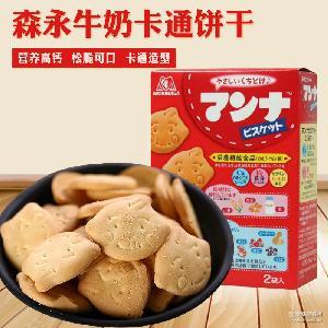 日本进口休闲零食饼干 儿童营养食品进口饼干 蒙奈饼干