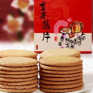 香港奇华什锦茗茶薄片330克/包 进口饼干批发代理