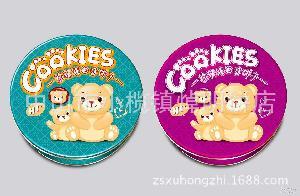 熊臻臻曲奇饼干313克/罐 批发年货 团购休闲贺年曲奇饼干食品