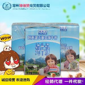 绿林贝 奥地利进口超高温灭菌200ML全脂牛奶 进口奶 *无添加