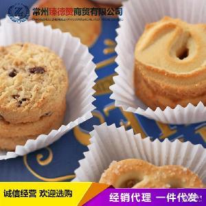 香甜可口 多比诺牌奶油曲奇饼干 Danesita 入口酥脆 饼干膨化