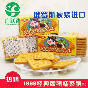 俄罗斯进口零食1896经典牌小母牛炼乳味卡通饼干儿童营养休闲零食