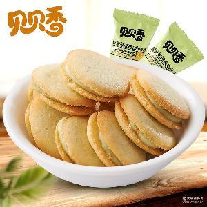 贝贝香抹茶味夹心曲奇饼 知名品牌2500g 厂家直销食品 休闲零食