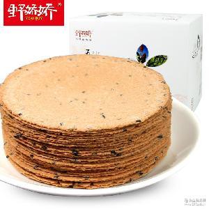 野娇娇薄脆高粱饼520g无蔗糖招分销无油煎饼杂粮饼干零食厂家批发