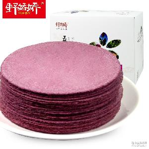 野娇娇无蔗糖紫薯饼520g薄脆粗粮饼干散装代餐零食招代理厂家直销