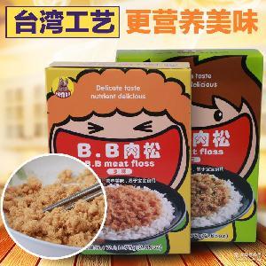 批发一箱包邮河马莉牌幼儿童辅食猪肉松宝宝拌粥拌饭75g*12盒/箱